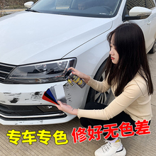 Car Body Repair Paint Pen Black and White Car Paint Surface Scratch Removal Fluid General Purpose Scratch Repair Artifacts Self-spraying Paint