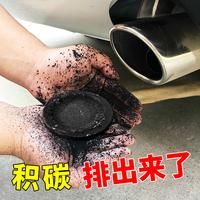 汽车三元催化清洗剂免拆内部节气门氧传感器喷油嘴除积碳尾气清洁