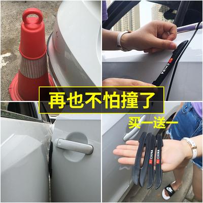 汽车用品车门防撞条通用保护门边防撞贴汽车装饰改装新车防擦刮蹭