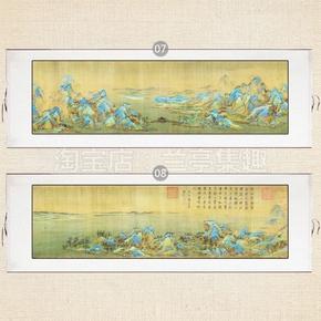 客厅卧室书房新中式横幅卷轴挂画王希孟千里江山图山水风景装饰画
