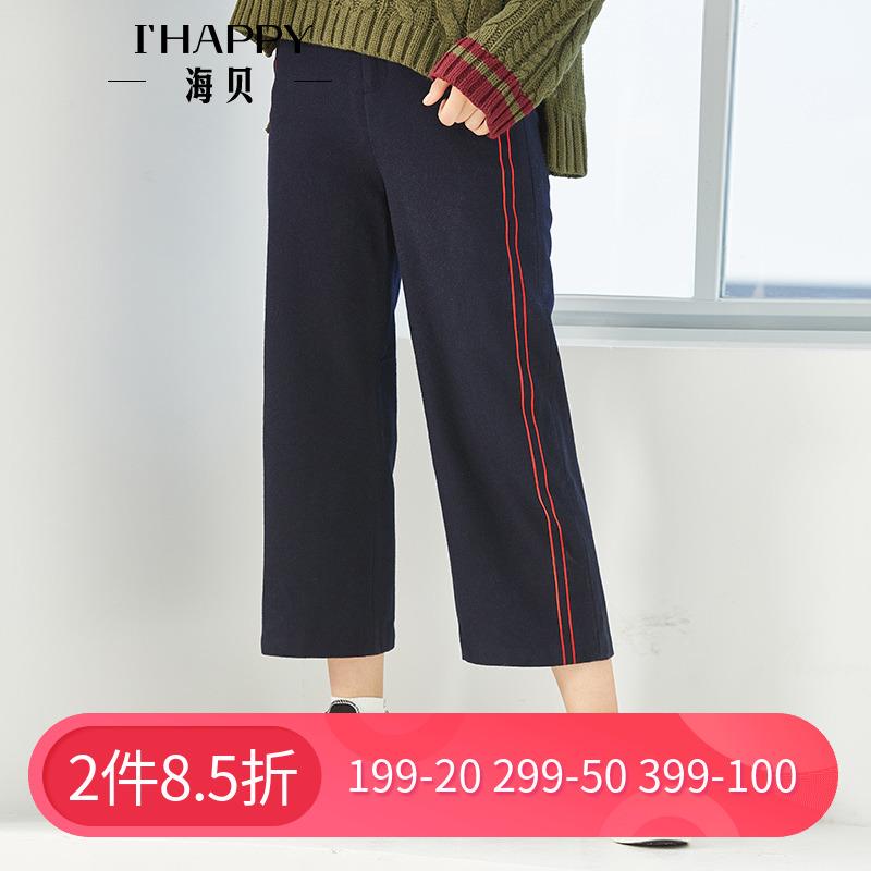 海贝冬装裤子