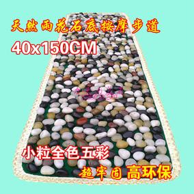 加密款/雨花石按摩垫 鹅卵石足底按摩垫  按摩毯 按摩步道40*150