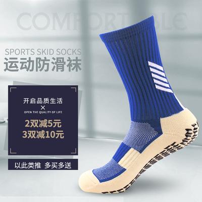 包邮中筒篮球袜足球中帮锦纶袜防滑吸汗运动袜子男跑步训练减震袜
