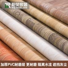 加厚地板革pvc地贴纸耐磨防水泥地胶垫毛坯房木塑料家用卧室地革