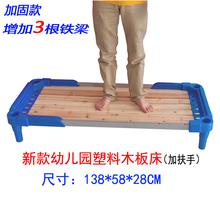 木板床儿童小床幼儿园专用床塑料守敬舱鄣床童床木床 玉河图片