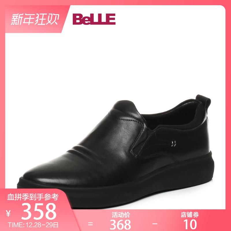 Belle/百丽春秋商场同款牛皮男鞋4XV12CM7