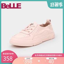 百丽小白鞋女板鞋2019新夏季商场同款运动风平底休闲鞋T9Y1DAM9图片