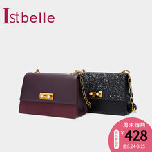 Ist belle/Baili Luggage 2019 Autumn New Mall Chain Small Square Bag Crossing Women's Bag X4423CN9