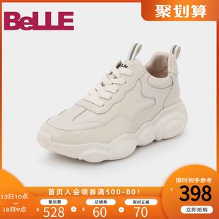 预售 女2019新商场同款 运动风厚底小白鞋 百丽老爹鞋 T7M1DAM9