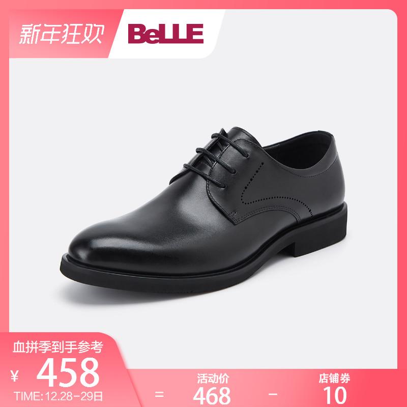 #Belle/百丽男鞋2018秋新款雕花系带商务正装婚鞋10822CM8