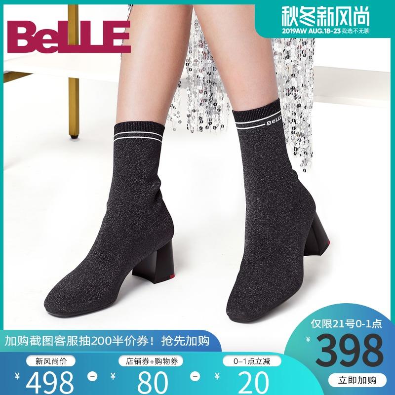 百丽冬瘦瘦靴商场新款女中筒弹力靴BVH60DZ8