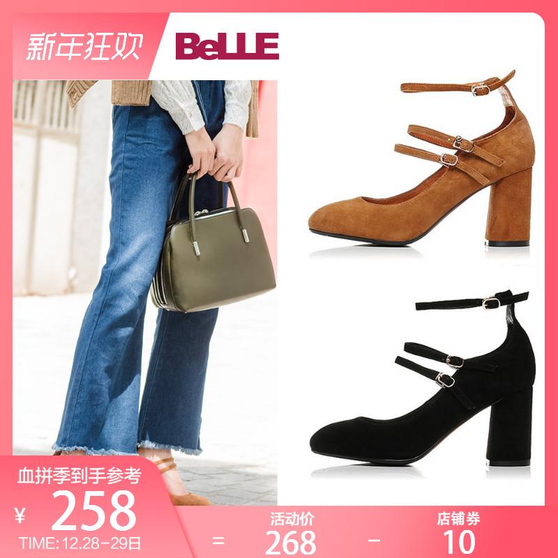 Belle/百丽春夏羊绒皮玛丽珍鞋圆头粗高跟女单鞋61288CQ7