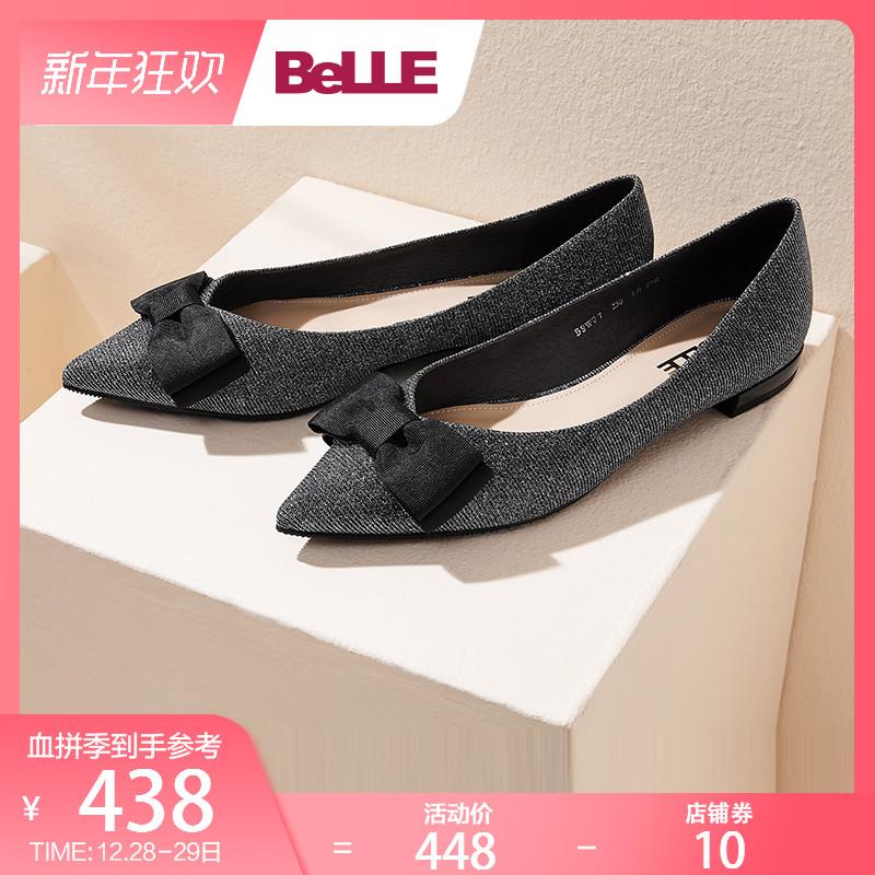 百丽女鞋2018秋新款商场同款公主蝴蝶结尖头平底单鞋BSW07CQ8