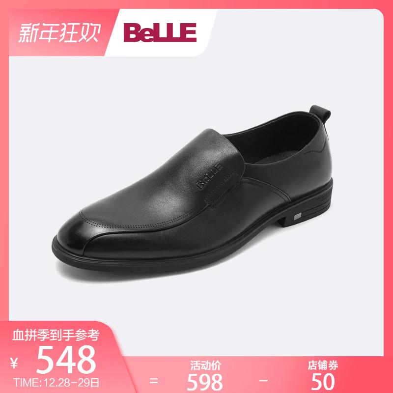 百丽男鞋2018秋新款商场同款牛皮套脚商务正装皮鞋5UU02CM8