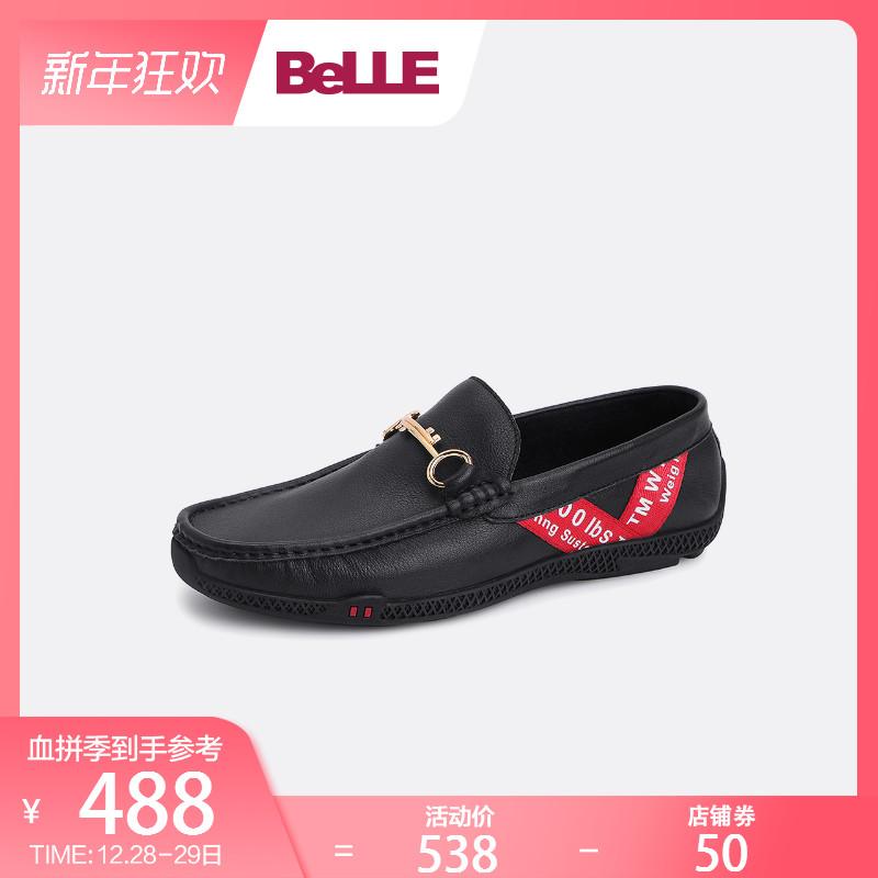 Belle/百丽男鞋2018秋商场同款牛皮豆豆男休闲鞋5UR01CM8