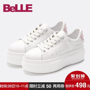 聚立减百丽小白鞋2018春夏专柜新款牛皮厚底休闲平底女鞋S5L1DAM8