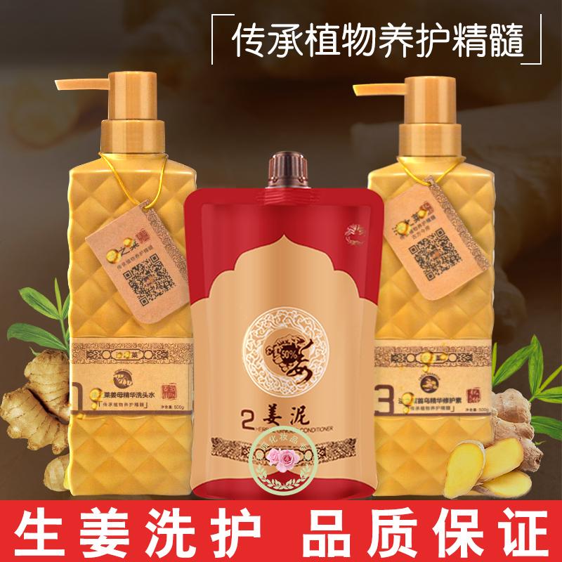 Шампуни для волос Артикул 548066073302