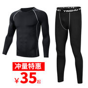 Winter Fitness Suit Men's Sports Tights Long Sleeve Basketball Training Suit Tights Running Quick Drying Gym