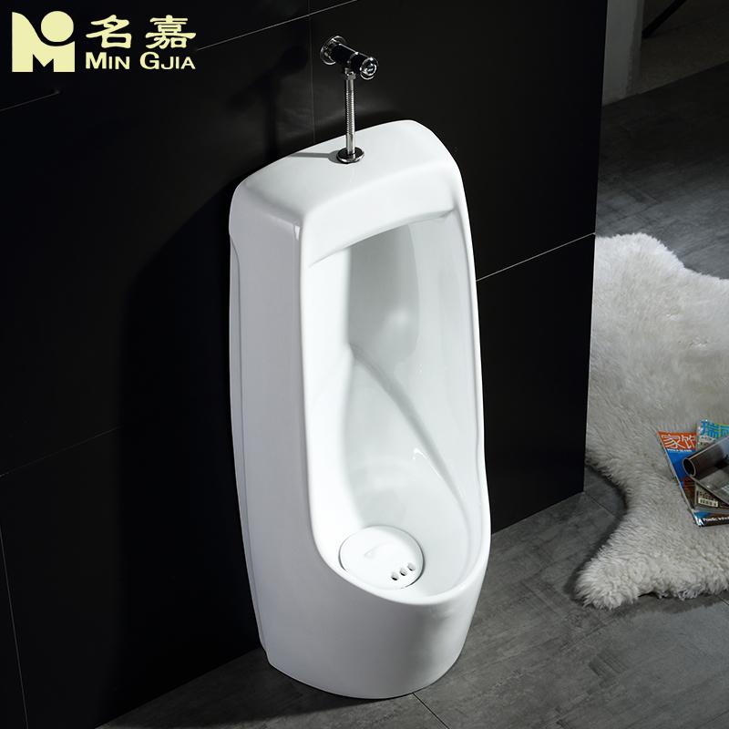 家用感应小便斗 陶瓷智能落地小便器卫生间男士尿斗儿童小便池