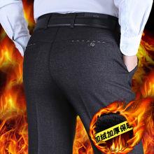 中年男士西裤冬季加绒加厚中老年人40-50岁裤子男宽松加绒休闲裤