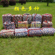 Tug-of-war rope fabric tug-of-war rope 30 m 20 m 15 m 4 cm/3 cm tug-of-war competition special rope not tied