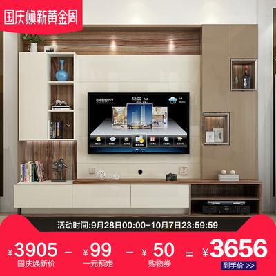 活仕现代简约茶几电视柜组合壁挂电视墙家具套装客厅地柜背景墙