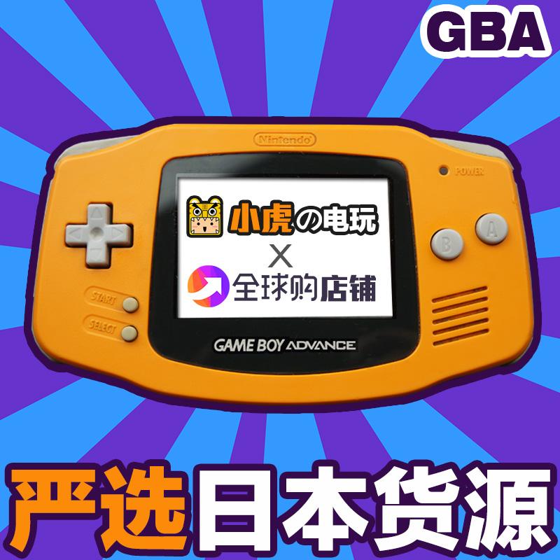 任天堂gameboy游戏机