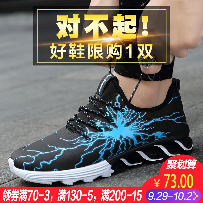 鞋子男内增高