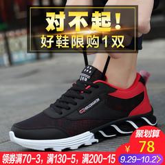 秋季潮流鞋子