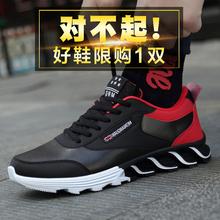 冬季棉鞋子男跑鞋运动休闲韩版男士加绒保暖潮鞋学生百搭增高板鞋