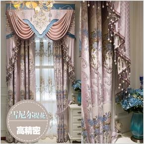 欧式窗帘客厅奢华绣花窗纱帘成品定制 卧室遮光粉色雪尼尔窗帘布