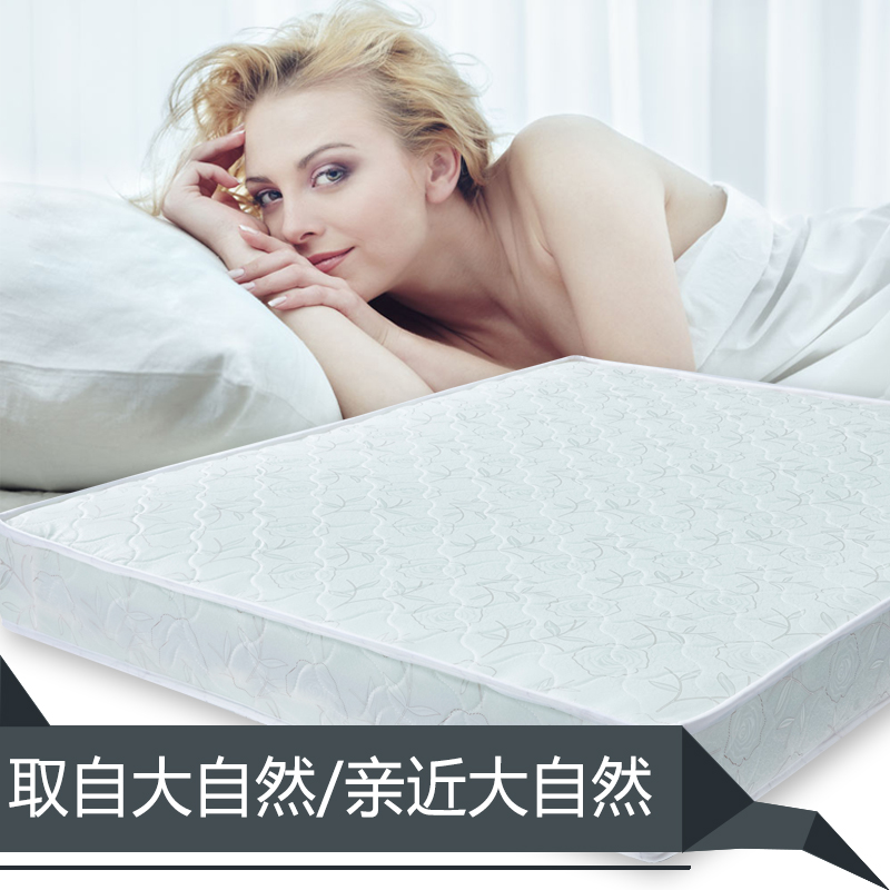特价弹簧床垫席梦思双人床垫出租房床垫1米/1.2米1.35米1.5米