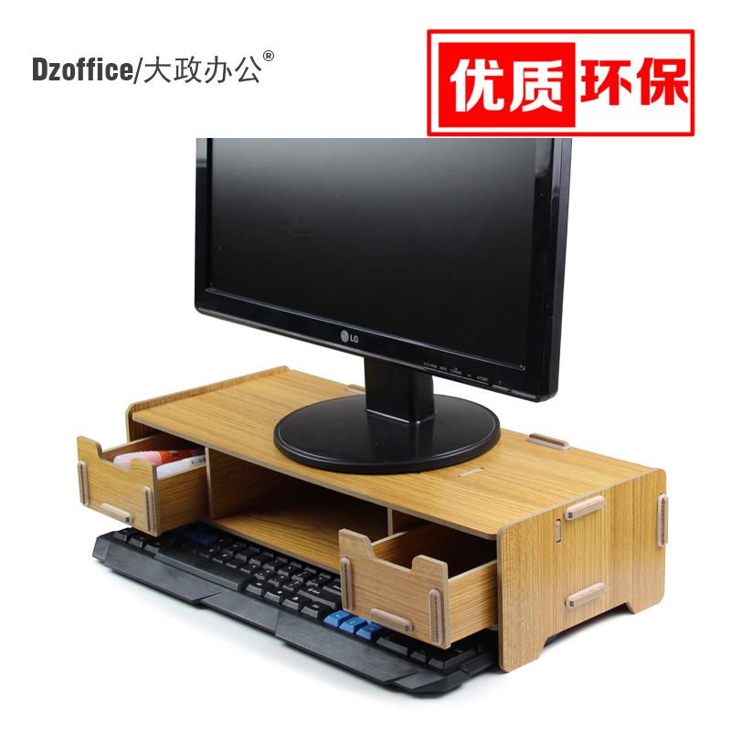 办公桌带键盘托