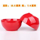 包邮红釉大碗中秋状元碗博饼碗专用陶瓷碗红碗饭碗面碗汤碗泡面碗