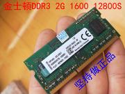 金士顿DDR3笔记本内存条1G 2G1333兼容 1600 4G 8G正品行货内存条