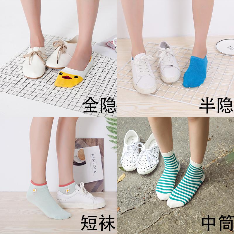 袜子女日系学院风船袜韩国女短袜春夏季纯色可爱浅筒棉袜浅隐形袜
