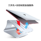Bestand laptop bracket desktop heightening Apple Macbook Air aluminium alloy cooling bracket