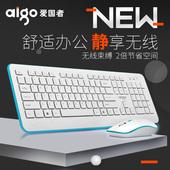 防水轻薄笔记本电脑台式商务办公游戏家用 爱国者无线键盘鼠标套装图片