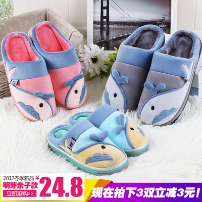 明芽亲子款棉拖鞋冬季一家三口男女可爱卡通保暖室内宝宝儿童拖鞋