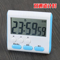 Electronic timer kitchen timer reminder alarm clock mini countdown timer stopwatch student time manager