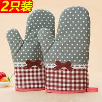 2 thick anti-scalding gloves, insulated oven, special oven, microwave oven, baking, heat-resistant kitchen, high temperature