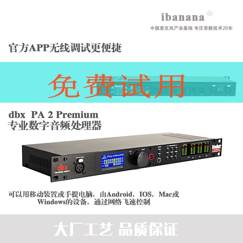 Приборы обработки звука Артикул 591509558455