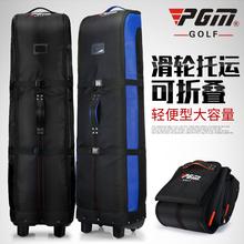 高尔夫航空包 带滑轮球包 PGM正品 飞机托运包 可折叠 旅行专用