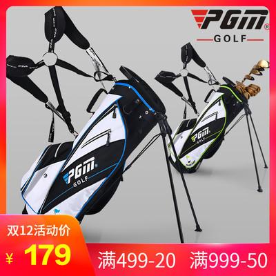 升级版 PGM 高尔夫球包 男女款支架枪包 超轻便 14插孔 双肩带