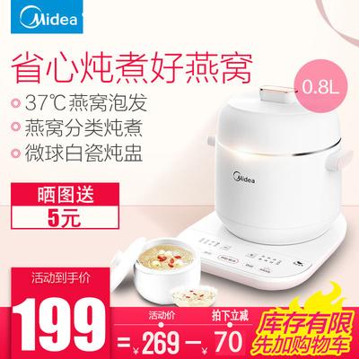 Midea/美的 MD-WBZS0801F燕窝炖盅迷你全自动陶瓷隔水电炖锅煲汤哪里便宜
