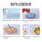 水拓画套装儿童浮水湿拓画颜料水影画初学者幼儿园diy画材 料工具