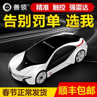 善领新款电子狗自动升级测速雷达 汽车车载安全预警仪云狗一体哪里便宜