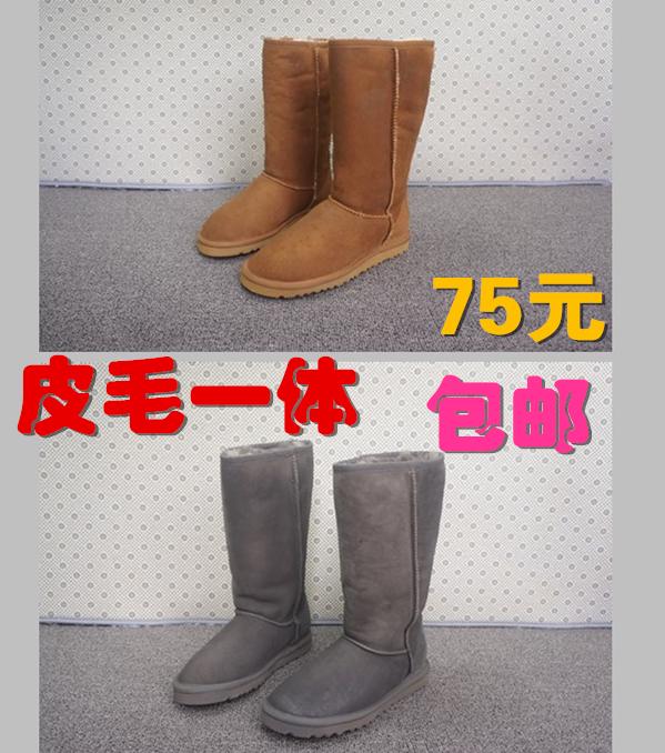 灰色雪地靴