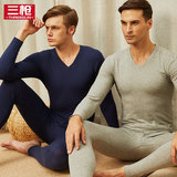 Three guns underwear Lycra spring and autumn thin tight-fitting cotton men's warm suit base thickening men's autumn clothing long pants