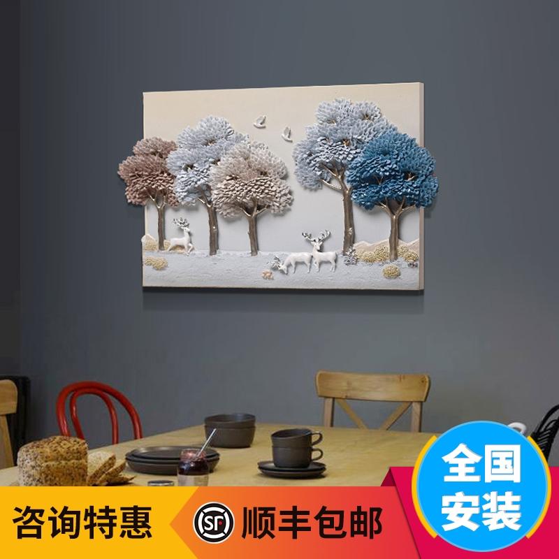 3d植物挂画